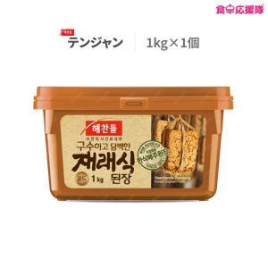 テンジャン 韓国調味料 1kg ヘチャンドル|foodsup