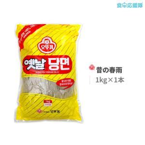 オットギ 春雨 1kg 韓国食品 韓国食材 韓国 チャプチェ はるさめ チャプチェ用の麺|foodsup