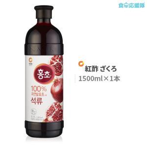 ホンチョざくろ 1.5L 飲むお酢 ホンチョ バイタルプラス ざくろ 1500ml 紅酢 foodsup