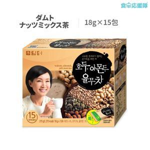 ダムト ユルム ナッツミックス茶 18g×15包入り 健康飲料 韓国茶 foodsup