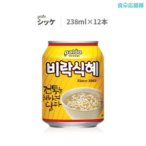 ビラク シッケ 238ml×12缶 甘米汁 1Box パルド Paldo 韓国食品 飲料 foodsup