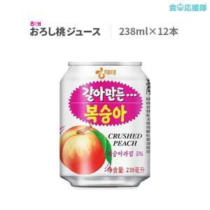 ヘテ すりおろし 桃 ジュース 238ml×12缶 1Box 韓国食品 飲料 foodsup