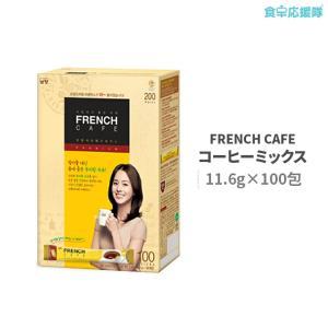 FRENCH cafe フレンチカフェ 100本入り(100スティック)コーヒーミックス 韓国飲料