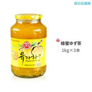 ゆず茶 1kg × 3本セット 柚子茶 ハチミツ 蜂蜜 はちみつ 韓国茶 健康 foodsup
