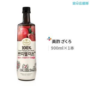 プティチェル 美酢 ミチョ ざくろ 1本 900ml  韓国食品 飲料