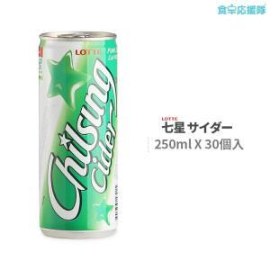 七星 サイダー 250ml×30缶入り 1ケース チルソン 韓国食品 飲料 ロッテ foodsup