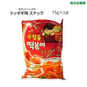 ヘテ 辛ダンドン トッポキ味スナック 75g  ピリ辛 旨いお菓子 Haitai 韓国食品 お菓子
