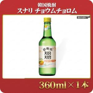 チョウムチョロム スナリ スンハリ 焼酎 360ml  (アルコール:14度) 爽やかで飲みやすい! 韓国酒 韓国焼酎 韓国食品【柚子味が新登場♪】|foodsup