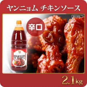本場 韓国 ヤンニョムチキンソース 辛口 2キロ 韓国調味料 韓国食品|foodsup