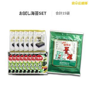 のり 海苔 韓国のり3種セット 全形 韓国海苔 合計 118枚 お試し セット|foodsup