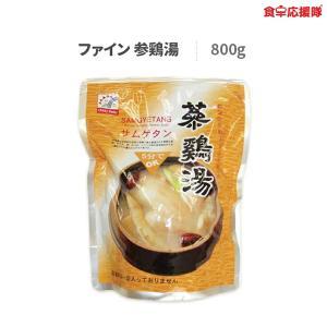 サムゲタン レトルト 参鶏湯 韓国 800g×3袋セット ファインコリア|foodsup