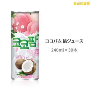 もも ジュース 240ml 30缶 ヘテ 韓国 foodsup