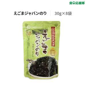 えごまジャバンのり 30g ×8袋 韓国のり ふりかけ 海苔 韓国海苔 ジャバンのり ※オクドンジャじゃばん選択可|foodsup