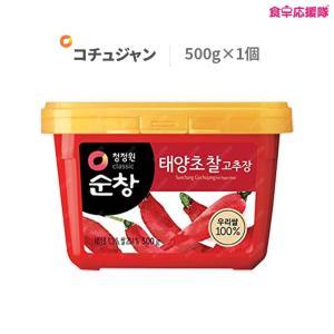 スンチャン コチュジャン 500g 韓国 調味料 辛みそ 大象|foodsup