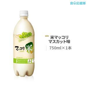 麹醇堂 米マッコリ マスカット味 750ml クッスンダン|foodsup