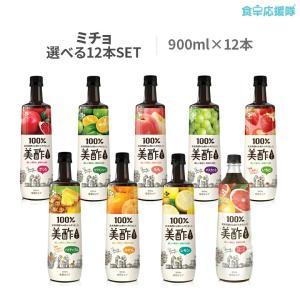 ミチョ 美酢 6種類 900ml×12本セット