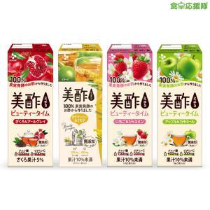 美酢 いちご&ジャスミン 200ml×24個入 ミチョ ストレート