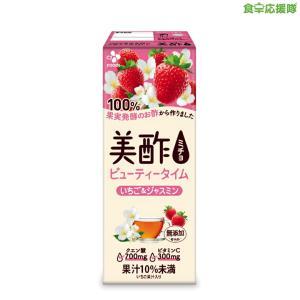 New! 美酢 いちご&ジャスミン 200ml×1個入 ミチョ