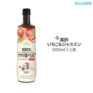 美酢 ミチョ いちごジャスミン 900ml ストロベリージャスミン Petitzel プチジェル美酢...