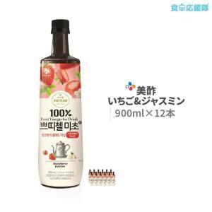 美酢 ミチョ いちごジャスミン 900ml ×12本ストロベリージャスミン Petitzel プチジェル美酢 果実発酵酢