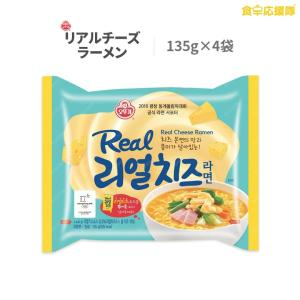 リアルチーズラーメン 135g×4個セット Real Cheese Ramen 韓国食品 輸入食品 輸入食材 韓国食材 韓国料理 韓国ラーメン foodsup