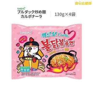 ブルダック炒め麺 カルボナーラ130g×4袋 foodsup