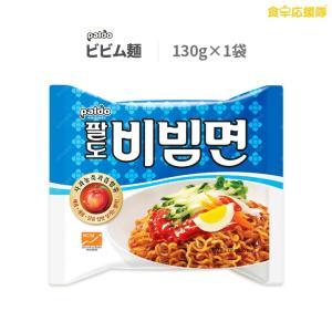 【パルド】 ビビム麺 130g×5個 韓国食品 韓国ラーメン ビビン麺 foodsup