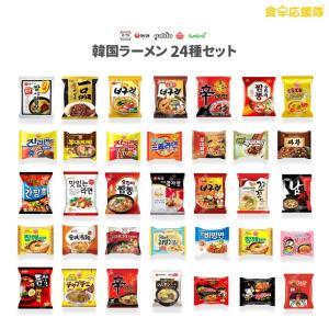 韓国ラーメン24種セット 袋ラーメン24袋詰め合わせ 約60種の内ランダム24種類入り!
