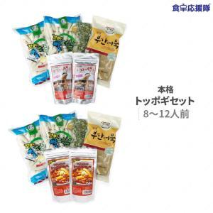 自宅で簡単♪ 本格トッポギセット 8〜12人前 釜山おでん&ネギたっぷり 冷蔵便|foodsup