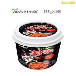ブルダック トッポギ 185g×1個 激辛トッポギ Buldak Toppoki カップトッポギ|foodsup