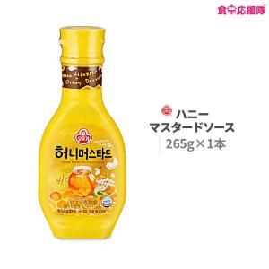 オットギ ハニーマスタードソース 265g Honey Mustard Sauce アカシア蜂蜜6%|foodsup