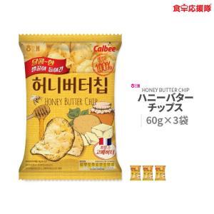 ■商品内容: ヘテ 「ハニーバターチップス 」<br> ■内容物: 60g×3袋<...