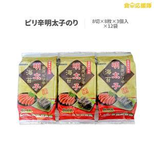 金原 明太子のり 8切×8枚×3パック 12袋 ピリ辛 国内製造 韓国海苔 弁当用 36食分 「、一部地域除く」|foodsup