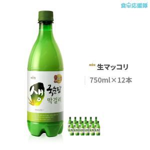 マッコリ 生 韓国酒 麹醇堂 750ml 12本セット センマッコリ  「冬季常温便発送!」|foodsup