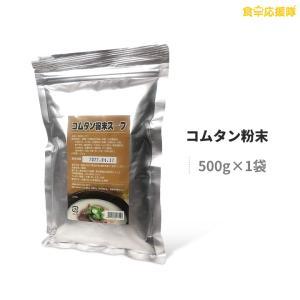 コムタンスープ 500g 約50食分 粉末 コムタン 濃縮スープ 粉末 ゴムタン|foodsup