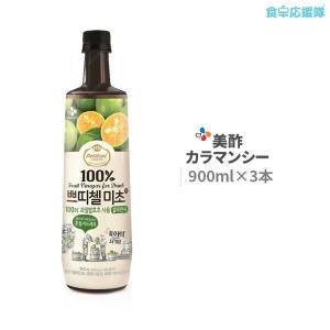 奇跡の果実 美酢 「カラマンシー」プティチェル ミチョ900ml×3本