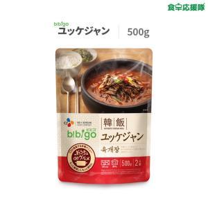 bibigo 韓飯 ユッケジャン 500g 1~2人前 ビビゴ|foodsup