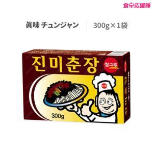 チュンジャン 300g 韓国 調味料 黒味噌 眞味 ジンミ|foodsup