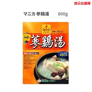 マニカ サムゲタン レトルト 参鶏湯 韓国 800g|foodsup