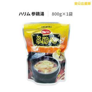 サムゲタン レトルト 参鶏湯 韓国 800g セット 高級ハリム産 冷凍|foodsup