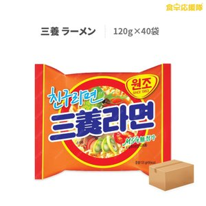 三養ラーメン SAMYANG サムヤン 三養 セット 120g×40袋 韓国ラーメン|foodsup