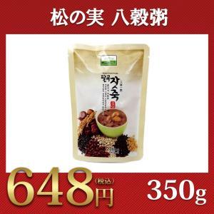 おかゆ レトルト 350g 松の実 八穀粥 七甲農産 韓国食品|foodsup