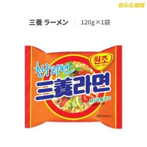 韓国 ラーメン 120g 1個 三養 インスタント|foodsup
