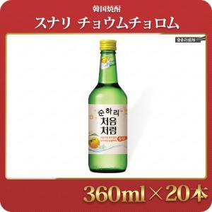 チョウムチョロム 柚子味 360ml 20本 スンハリ 韓国焼酎|foodsup