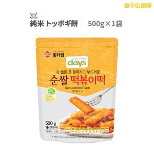 トッポギ 純米 500g 宗家 トッポッキ クール便|foodsup