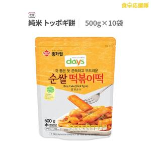 トッポギ トッポキ 500g 10袋セット 宗家 純米 クール便発送|foodsup