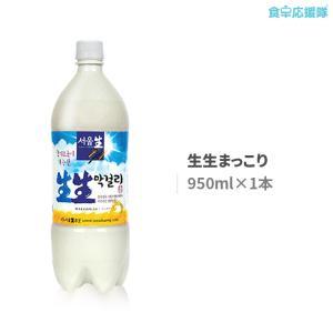 マッコリ 生生まっこり 韓国酒 950ml センセンマッコリ|foodsup