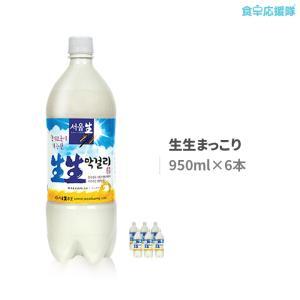 マッコリ 生生マッコリ 韓国酒 950ml 6本 セット センセンマッコリ|foodsup