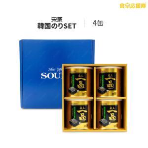 一品 缶のり 4缶セット 韓国のり ギフト 海苔  宋家 五星|foodsup