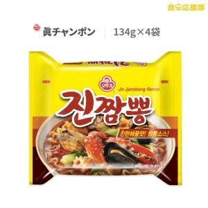 ちゃんぽん ちゃんぽん麺 チャンポン 韓国ラーメン ジンチャンポン 130g 4袋セット|foodsup